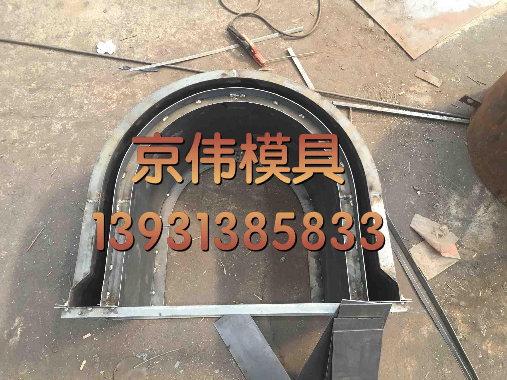 京伟水泥U型槽模具高速公路流水槽模具厂家