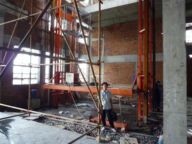 供应柳州1-30吨sjd导轨链条式液压升降机工厂货梯